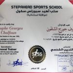 At home coach in Abu Dhabi - Christophe - training certificate
